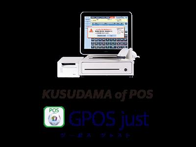 KUSUDAMA of POS
